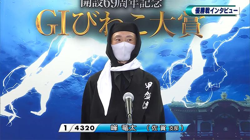 G1 びわこ大賞